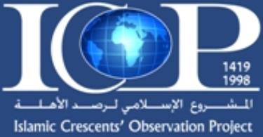 علاقة المشروع مع الاتحاد العربي لعلوم الفضاء والفلك