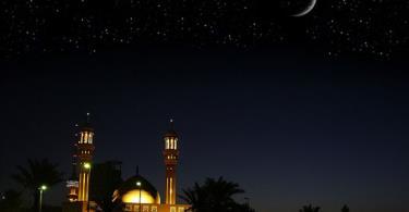 الإثنين 10 يونيو غرّة شهر شعبان لهذا العام في معظم الدول الإسلامية