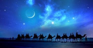 الأربعاء 10 يوليو غرّة شهر رمضان المبارك باعتماد رؤية الهلال