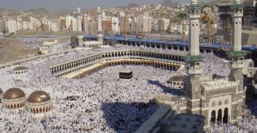 الثلاثاء 15 أكتوبر أول أيام عيد الأضحى