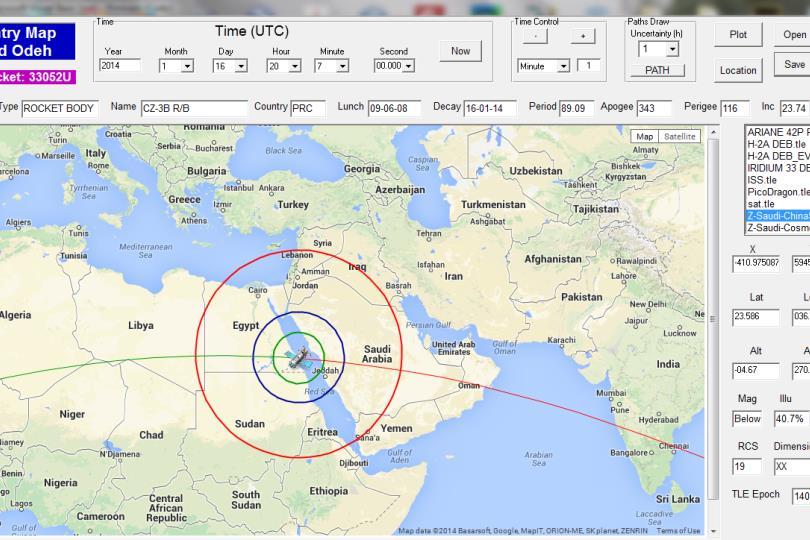 حقيقة النيزك الذي سقط فوق السعودية
