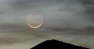 الدول الإسلامية ستتحرى هلال شهر رمضان 1440 هجري (2019م) يومي السبت والأحد
