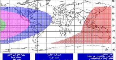 السبت رأس السنة الهجرية 1441 في العديد من الدول الإسلامية