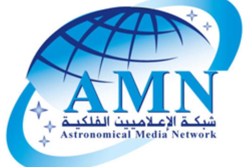 اجتماع شبكة الإعلاميين الفلكية في الأردن