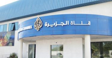 تغطية المشروع مع قناة الجزيرة حول بداية شهر شوال