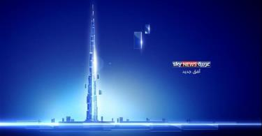 "Live Coverage for Ramadan Crescent Sighting on ""Sky News Arabia"" TV on Friday 27 June 2014"