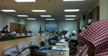 المشاركة في مؤتمر الأهلة في مكة المكرمة