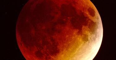 دعوة للمشاركة بالرصد العام لمشاهدة خسوف القمر ورصد الكواكب