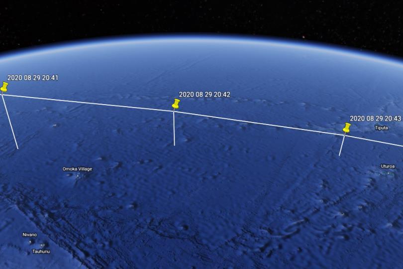 سقوط قمر صناعي على الأرض يوم  29 أغسطس 2020