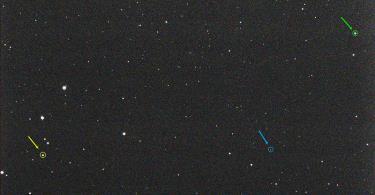 مرصد الختم الفلكي يوثق عالميا