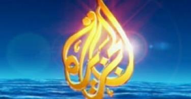 ICOP on Aljazeera Channel