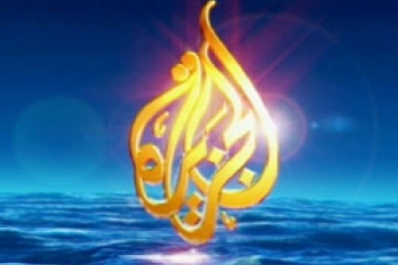 مارا على شاشة الجزيرة مباشر في تغطية حيّة لرصد هلال رمضان