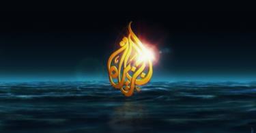 المشروع الإسلامي لرصد الاهلة على قناة الجزيرة يوم الإثنين