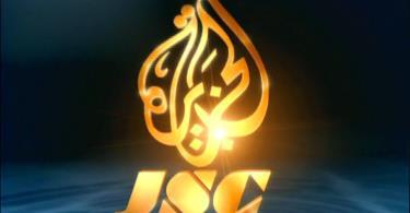 لقاء المركز على قناة الجزيرة حول رؤية هلال رمضان  1438هـ