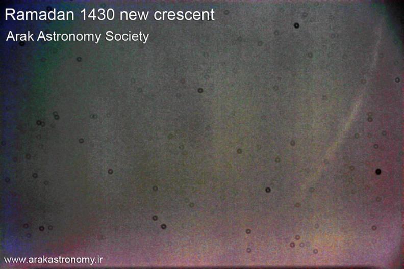 Nouvel croissant ramadan 1430 Arak astronomie société