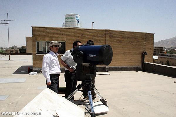 Arak astronomie groupe pour l'observation du croissant du ramadan 1430