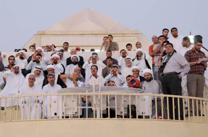 Observation du croissant de ramadant 1430 a Bahraine du 21 août 2009