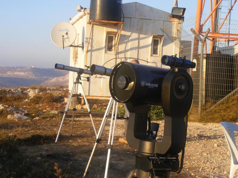 Observation du croissant de ramdan 1430 au Palestine le 21 Août 2009